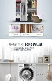 máy giặt mediamart Chuyển đổi tần số Panasonic / Panasonic XQG100-EG120  10kg giặt và sấy khô machine máy giặt trống máy giặt lg fv1409s2v | Nghiện  Shopping