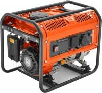 <b>Husqvarna G1300P</b> 9676649-02 – купить <b>генератор</b>, сравнение ...