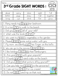 3rd Grade Sight Words- Use the words in the word bank to complete ...