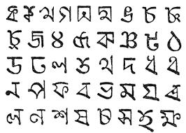 Letters In Design Bengali Letters Alphabet Design Lettering Typography
