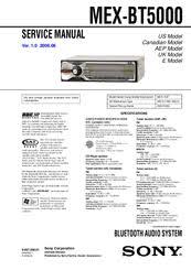 sony xplod mex bt5000 manuals sony mex-bt3600u price at Sony Mex Bt3600u Wiring Diagram