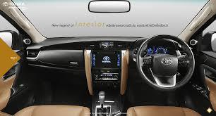 new car 2016 thaiToyota Fortuner interior revealed for Thai market