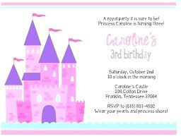Online Printable Birthday Party Invitations Customized Party Invitations Free Cryptoforpak