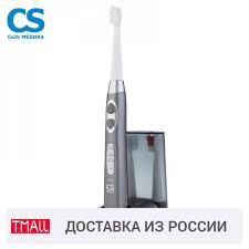Электрическая звуковая <b>зубная щетка CS Medica</b> SonicPulsar CS ...