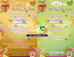 wedding invitation background designs free psd ~ yaseen for Free Online Indian Wedding Invitation Cards Templates 44 personal wedding invitation card psd files free downloads naveengfx free online indian wedding invitation templates
