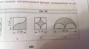 Контрольная работа по теме Правильные многоугольники геометрия   Контрольная работа по теме Правильные многоугольники геометрия 9 класс