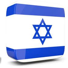 Resultado de imagem para brasil e israel
