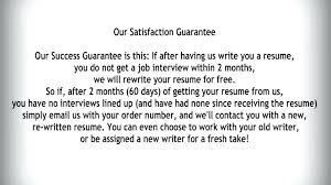 Professional Resume Writing Service Delectable Professional Resume Writing Service San Diego Download Image