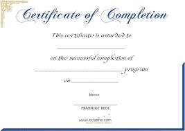Certificate Template Download Copy Award Certificate Template Free ...