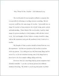 College Application Essays That Worked College Essay Examples College Essays Examples College Essay