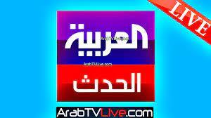 قنوات عربية بث مباشر