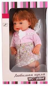 <b>Кукла S</b>+<b>S Toys</b> Best'Ценник Любимая <b>кукла</b> 30 см 101023574 ...