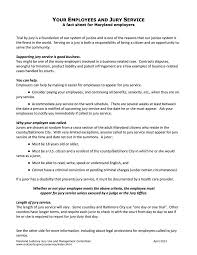 policy templates jury duty policy templates and leave guide policytemplates jury