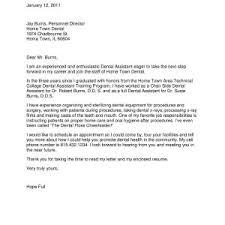 Sample Resume Cover Letter For Dental Assistant Best Cover Letter ...