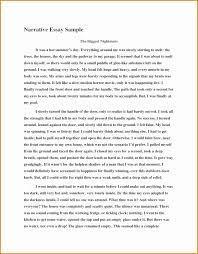 a narrative essay exle college pdf