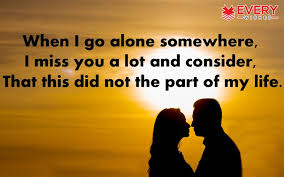 I Love My Wife Quotes New Romantic Love Quotes For Wife Short And Cute Romantic Quotes