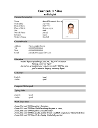 date format on resume curriculum vitae radiologist personal information name ahmed