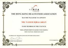 Excellence Award Certificate Template Mitocadorcoreano Com