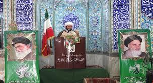 Image result for حجت الاسلام فیض کرمیان امام جمعه شهرستان فراهان  98