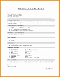 Resume In Hindi Format Lovely Salary Expectation Cover Letter