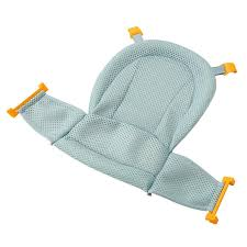 baby bath mesh seat support hammock infant care
