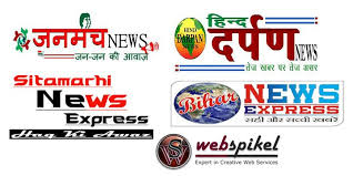 ™ Portal News Webspikel Developer Best Bihar Patna- In