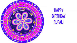 rupali indian designs happy birthday youtube Birthday Cake Images With Name Rupali rupali indian designs happy birthday Birthday Cakes with Name Edit