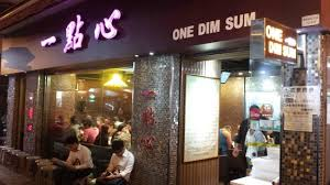 chinese restaurant outside. One Dim Sum Chinese Restaurant Outside Shottiny Place In