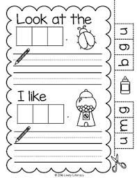 This is one of the most comprehensive collections of phonics worksheets available online. Lively Literacy Letter Sound Of The Week Phonics Worksheets G Tpt