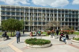 Αποτέλεσμα εικόνας για Φοιτητικό στεγαστικό επίδομα - Διευκρινίσεις σχετικά με την υποβολή των αιτήσεων