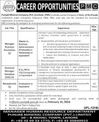 jobs in punjab mineral company pmc latetest  jobs in punjab mineral company pmc latetest 2016