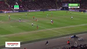 Tottenham vs Man City October 2018 Wembley Attendance 56854 0-1 Goal Riyad  Mahrez   Soccer Blog Football News, Reviews, Quizzes