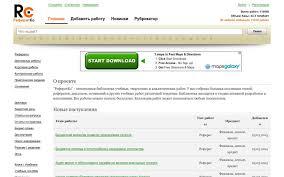 Информация о сайте referat co РефератКо база рефератов в  Фото РефератКо база рефератов referat co