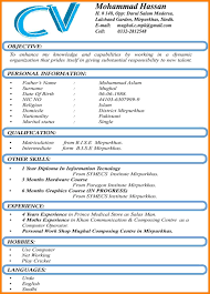 Resume Format For Word Resume Format Word Simple Latest Resume Format Doc 24 Images 24 Best 9