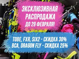 Купить <b>аудиосистема boss audio</b> marine b62abt в Москве ...