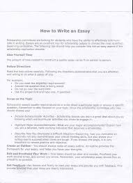 inner beauty essay nuvolexa resume inner beauty essay research plan example s inner beauty essay essay medium