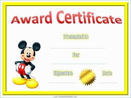 Kids Award Certificate