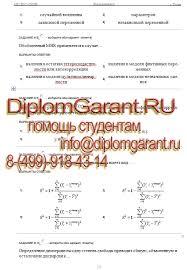 ПИЭФ Контрольная работа по эконометрике Студентам ПИЭФ помощь от авторов ru