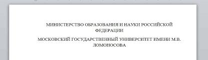 Оформление титульного листа контрольной работы образец  Оформление образца титульного листа учебное заведение 2