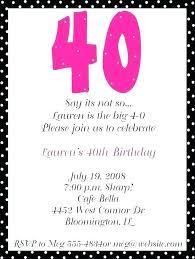 Invitation Templates Birthday Birthday Party Invite Wording Funny Birthday Party Invitations