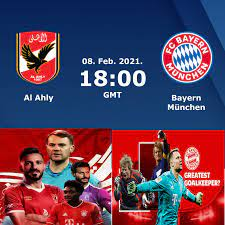 """موعد مباراة الأهلي اليوم البايرن """"Al Ahly VS Bayern Munich"""" التشكيل  والقنوات المفتوحة المجانية الناقلة بث مباشر live – بداية حصري"""