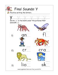Printable phonics worksheets for esl young learners, phonics a to z. Letter Y Alphabet Worksheets