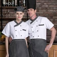New <b>Chef</b> Jacket <b>Hotel Chef's</b> Uniform <b>Short Sleeve</b> Mesh ...