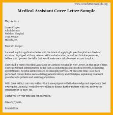 medical assistant cover letter sample medical assistant cover letter sample