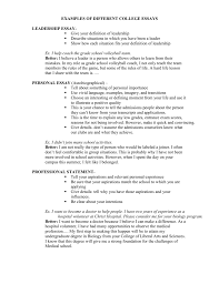 College Essays On Leadership The College Essay Assignment
