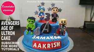 Marvel Avengers Endgame Characters Cake Design Ideas Pic Boys Girls