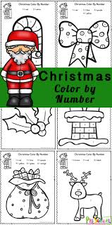 These fun color by number sheets will reveal fun holiday pictures. Free Christmas Color By Number