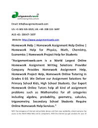 write my philosophy education paper jameswormworth com  students choose our service for major and important assignments dissertations put simply we have write my philosophy education paper already told you