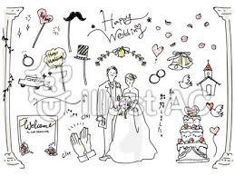 結婚式に使えるかもウェディングイラスト 人物2019 無料