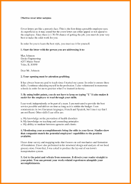 Elements Of A Good Cover Letter Elements Of A Cover Letter isolutionme 42